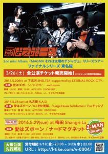 final_flyer